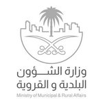 Ministry of Municipal & Rural Affairs